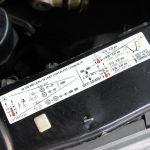 Voiture Ancienne Cforcar Mercedes 190e25 21